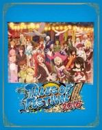 テイルズ オブ フェスティバル 2016 Blu-ray 限定版