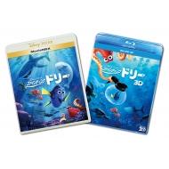 【オンライン予約限定商品】ファインディング・ドリー MovieNEXプラス3D [ブルーレイ+DVD]