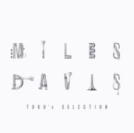 Miles Davis : TOKU Selection