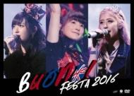 Buono! Festa 2016 (DVD)