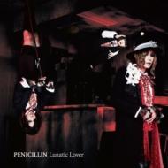 Lunatic Lover (フォトブックレット付)