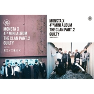 4th Mini Album: The Clan 2.5 Part 2 Guilty 【ランダムバージョン】
