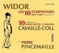 Comp.organ Symphonies: Pincemaille