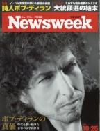 Newsweek (�j���[�Y�E�B�[�N)��{�� 2016�N 10�� 25��