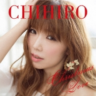Christmas Love (+DVD)【限定盤】