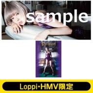 でんぱ組.inc アートブックコレクション 1 最上もが×レスリー・キー Poison 【Loppi・HMV限定】 オリジナルフェイスタオル付き