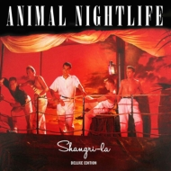 Shangri-La (2CD Deluxe Edition)