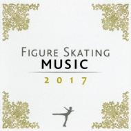 フィギア・スケート・ミュージック 2017