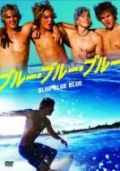 HMV&BOOKS onlineMovie/【sale】ブルー ブルー ブルー