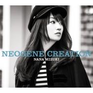 NEOGENE CREATION 【通常盤】