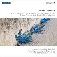 『変容〜グラズノフ、グバイドゥーリナ、フィルソヴァ、ショスタコーヴィチ』 ソニック・アート・サクソフォン四重奏団、クリスティアン・リンドベルイ、他