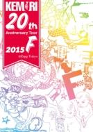KEMURI 20th Anniversary Tour 2015 「F」@Zepp Tokyo