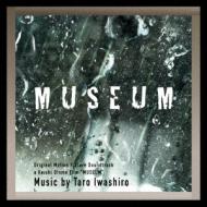 ミュージアム/Original Motion Picture Soundtrack