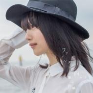 ファインダーの向こう 【通常盤】(+特典CD)