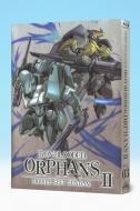 機動戦士ガンダム 鉄血のオルフェンズ 弐 Vol.03 特装限定版