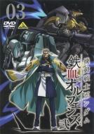 機動戦士ガンダム 鉄血のオルフェンズ 弐 Vol.03