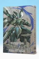機動戦士ガンダム 鉄血のオルフェンズ 弐 Vol.06 特装限定版
