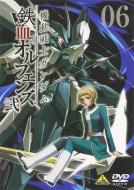 機動戦士ガンダム 鉄血のオルフェンズ 弐 Vol.06