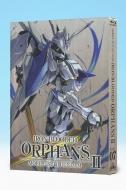 機動戦士ガンダム 鉄血のオルフェンズ 弐 Vol.07 特装限定版