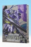 機動戦士ガンダム 鉄血のオルフェンズ 弐 Vol.08 特装限定版