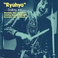流氷 Ryuhyo -sailing Ice-(180グラム重量盤)