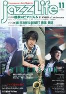 Jazz Life (�W���Y���C�t)2016�N 11����