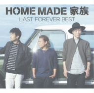 Last Forever Best -Mirai He To Tsunagu Family Selection-