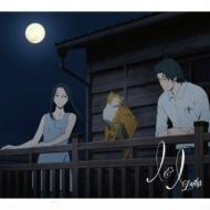 I & I 【期間生産限定盤 B DVD付】