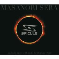 SPICULE