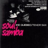 Bossa Nova Soul Samba +3