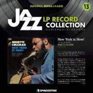 隔週刊 ジャズ・LPレコード・コレクション 13号