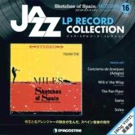 隔週刊 ジャズ・lpレコード・コレクション 16号