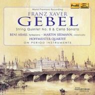弦楽五重奏曲第8番、チェロ・ソナタ ホフマイスター四重奏団、マルティン・ゼーマン、荒木 紅