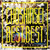 Best Of Best (2CD)