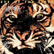 Eye Of The Tiger (+Bonus Track)