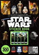 STAR WARS STICKER BOOK ROGUE ONE CHARACTERS