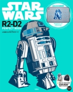 STAR WARS R2−D2 PERFECT BOOK