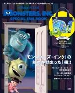 Disney・PIXAR MONSTERS,INC.SPECIAL FAN BOOK