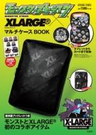 モンスターストライク×XLARGE(R) マルチケースBOOK
