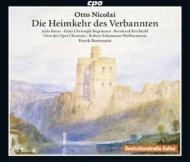 歌劇『追放された男』全曲 フランク・ベールマン&シューマン・フィル、ベーゲマン、ベルヒトルド、他(2011 ステレオ)(2CD)