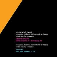 ブラームス:ピアノ協奏曲第1番、リスト:3つの葬送的頌歌 シャーンドル・ファルヴァイ、ゾルターン・コチシュ&ハンガリー国立フィル(2CD)
