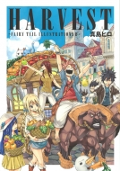 HARVEST -FAIRY TAIL ILLUSTRATIONS-2 KCピース