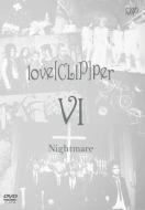 love [CLIP] perVI