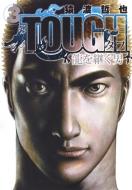 TOUGH 龍を継ぐ男 3 ヤングジャンプコミックス