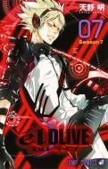 エルドライブ elDLIVE 7 ジャンプコミックス