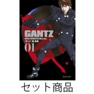 GANTZ 1-18巻セット 集英社文庫 コミック版