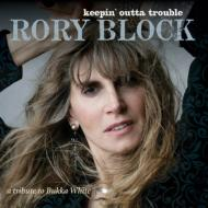 Keepin' Outta Trouble (A Tribute To Bukka White)