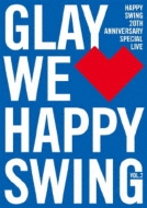 HAPPY SWING 20th Anniversary SPECIAL LIVE 〜We Happy Swing〜Vol.2