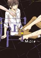 屑〜Male〜シルフコミックス