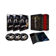 連続ドラマW ふたがしら2 Blu-ray BOX